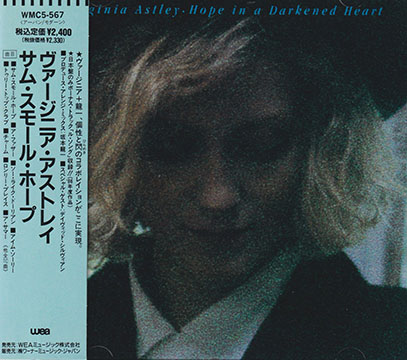 VIRGINIA ASTLEY/Hope In A Darkened Heart(サム・スモール・ホープ)(Used CD) (1986/3rd) (ヴァージニア・アストレイ/UK)