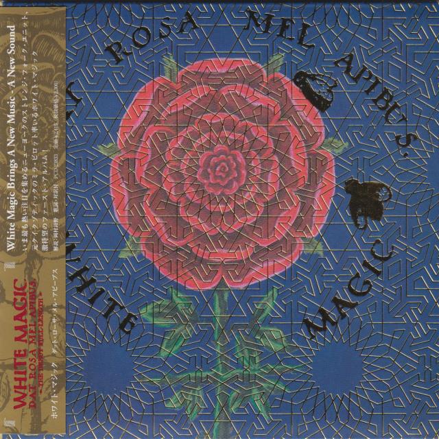 WHITE MAGIC/Dat Rosa Mel Apibus(ダット・ローサ・メル・アピーブス)(Used CD) (2006/1st) (ホワイト・マジック/USA)