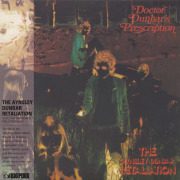 AYNSLEY DUNBAR (RETALIATION)/Doctor Dunbar's Prescription (1968/2nd) (エインズレー・ダンバー/UK)