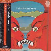 AUNT MARY/Janus(ヤヌス神) (1973/3rd) (アーント・マリー/Norway)