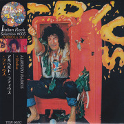 ALBERTO RADIUS/Radius(ラディウス)(Used CD) (1972/1st) (アルベルト・ラディウス/Italy)