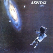 AKRITAS/Same (1973/only) (アクリタス/Greece)