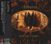 ARCANA/Dark Age Of Reason(ダーク・エイジ・オブ・リーズン)(Used CD) (1996/1st) (アルカナ/Sweden)