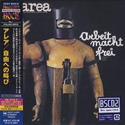 AREA/Arbeit Macht Frei(自由への叫び/Blu-spec CD2) (1973/1st) (アレア/Italy)