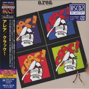 AREA/Crac!(クラック!/Blu-spec CD2) (1974/3rd) (アレア/Italy)