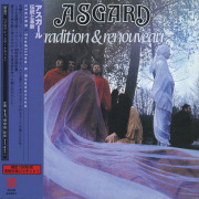 ASGARD/Tradition & Renouveau(伝説と革新)(Used CD) (1978/2nd) (アスガール/France)