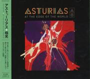 ASTURIAS/At The Edge Of The World(極光) (2016/8th) (アストゥーリアス/Japan)
