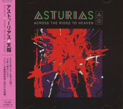 ASTURIAS/Across The Ridge To Heaven(天翔) (2018/9th) (アストゥーリアス/Japan)