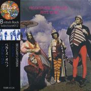 BEGGARS OPERA/Act One(アクト・ワン) (1970/1st) (ベガーズ・オペラ/UK)