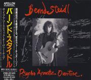 BERND STEIDL/Psycho Acoustic Overture(サイコ・アコースティック~)(Used CD) (1991/1st) (バーンド・スタイドル/German,USA)