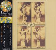 IL BALLETTO DI BRONZO/YS(イプシロン・エッセ) (1972/2nd) (イル・バレット・ディ・ブロンゾ/Italy)