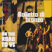 IL BALLETTO DI BRONZO/Rord To Ys(ロード・トゥ・YS)(Used CD) (1971~2007/Unreleased+Live) (イル・バレット・ディ・ブロンゾ/Italy)