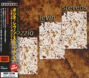 BOZZIO LEVIN STEVENS/Situation Dangerous(シチュエーション~)(Used CD) (2000/2nd) (ボジオ・レヴィン・スティーヴンス/USA)