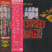 BACK STREET CRAWLER/Band Plays On(バンド・プレイズ・オン)(Used CD) (1975/1st) (バック・ストリート・クロウラー/UK,USA)