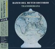 BANCO/Transiberiana(トランシベリアーナ~シベリア横断、人生の旅路) (2019/14th) (バンコ/Italy)