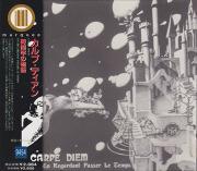 CARPE DIEM/En Regardant Passer Le Temps(時間牢の物語)(Used CD) (1975/1st) (カルプ・ディアン/France)