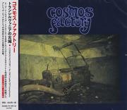 コスモス・ファクトリー(COSMOS FACTORY)/Same(トランシルヴァニアの古城) (1973/1st) (Japan)
