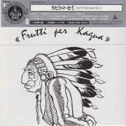 CAPITOLO 6/Frutti Per Kagua(カグアのための果実)(Used CD) (1972/only) (カピトロ・セイ/Italy)