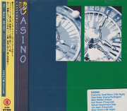 CASINO/Same(カジノ)(Used CD) (1992/only) (カジノ/UK)