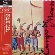 CAMPO DI MARTE/Same (1973/only) (カンポ・ディ・マルテ/Italy)