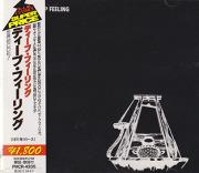 DEEP FEELING/Same(ディープ・フィーリング)(Used CD) (1971/only) (ディープ・フィーリング/UK)