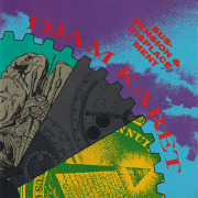 DJAM KARET/Suspension & Displacement(Used CD) (1991/6th) (ジャム・カレット/USA)