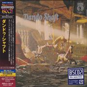 DANDO SHAFT/Same(ダンドゥ・シャフト) (1971/2nd) (ダンドゥ・シャフト/UK)