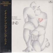DE DE LIND/Io Non So Da Dove Vengo E Non... (1973/only) (デ・デ・リンド/Italy)