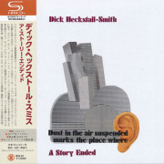 DICK HECKSTALL-SMITH/A Story Ended(ア・ストーリー・エンディド) (1972/1st) (ディック・ヘクトール・スミス/UK)