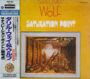 DARRYL WAY'S WOLF/Saturation Point(飽和点)(Used CD) (1973/2nd) (ダリル・ウェイズ・ウルフ/UK)