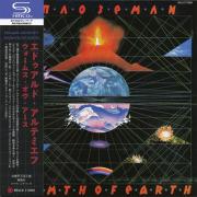 EDUARDO ARTEMIEV/Warmth Of Earth(ウォームス・オブ・アース) (1980) (エドゥアルド・アルテミエフ/Russia)