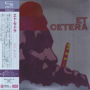 (WOLFGANG DAUNERS) ET CETERA/Same(エト・セトラ) (1971/1st) (ヴォルフガング・ダウナーズ・エト・セトラ/German,USA)