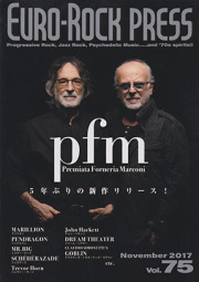 EURO-ROCK PRESS(ユーロ・ロック・プレス)/Vol.75 (2017/11月号/音楽雑誌)
