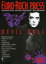 EURO-ROCK PRESS(ユーロ・ロック・プレス)/Vol.39 (2008/11月号/音楽雑誌)