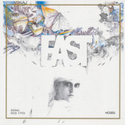 EAST/Huseg (1982/2nd) (イースト/Hungary)