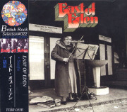 EAST OF EDEN/Snafu (1970/2nd) (イースト・オブ・エデン/UK)