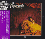 ESPERANTO/Last Tango(ラスト・タンゴ)(Used CD) (1975/3rd) (エスペラント/UK,Belgium,Italy)