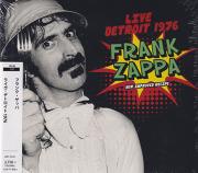 FRANK ZAPPA/Live Detroit 1976(ライヴ・デトロイト 1976/2CD) (1976/Live) (フランク・ザッパ/USA,UK)