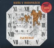 FLAMENGO/Kure V Hodinkack (1972/only) (フラメンゴ/Czech-Slovak)