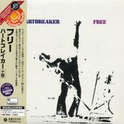 FREE/Heartbreaker(ハートブレイカー) (1973/6th) (フリー/UK)