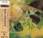 GREENSLADE/Same(Used CD) (1973/1st) (グリーンスレイド/UK)