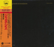 GENESIS/From Genesis To Revelation(創世記)(Used CD) (1969/1st) (ジェネシス/UK)