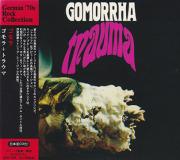 GOMORRHA/Same + Trauma(ゴモラ+トラウマ)(Used CD) (1970+71/1+2th) (ゴモラ/German)