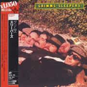 GRIMMS/Sleepers(スリーパーズ)(Used CD) (1976/3rd) (グリムズ/UK)