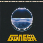 GUNESH/I See Earth (1984/2nd) (ガネーシュ/Turkmenistan)