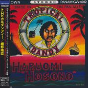 細野晴臣(HARUOMI HOSONO)/トロピカルダンディー(Tropical Dandy)(Used CD) (1975/2nd) (Japan)