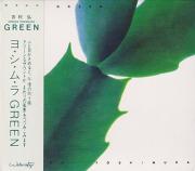 HIROSHI YOSHIMURA/Green (1986/5th) (吉村弘/Japan)