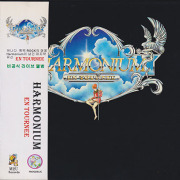 HARMONIUM/En Tournee(Used 2CD) (1980/Live) (アルモニウム/Canada)