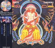 HAWKWIND/Space Ritual(宇宙の祭典)(Used 2CD) (1973/Live) (ホークウインド/UK)