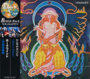 HAWKWIND/Space Ritual - Alive In London And Liverpool: Collector's Edition (1973/Live) (ホークウインド/UK)